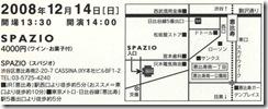 hattori_map